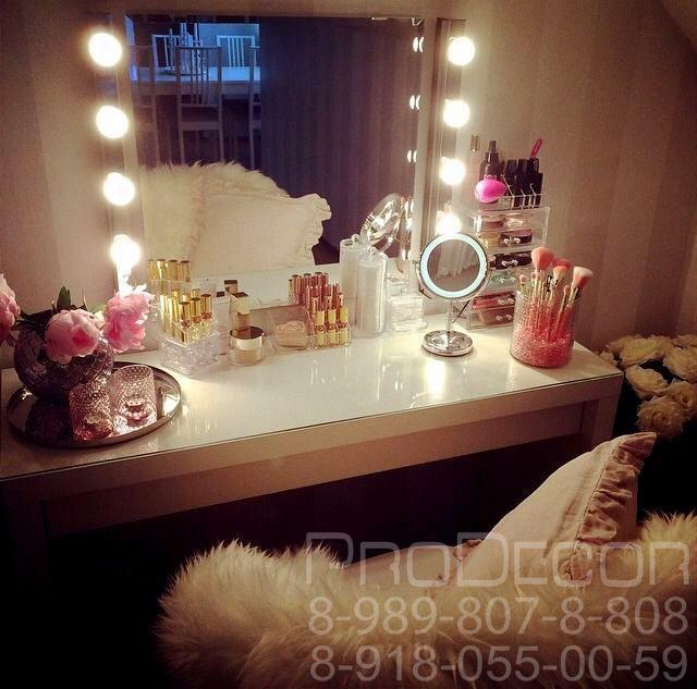 Современное гримерное зеркало может сочетать в себе эстетичный внешний вид, соответствовать требованиям интерьера и нести его непосредственное предназначение: служить для нанесения макияжа. ГРИМЕРНОЕ ЗЕРКАЛО С ЛАМПОЧКАМИ, ЗЕРКАЛО С ПОДСВЕТКОЙ НА ЗАКАЗ  Заказать гримерное зеркало можно по телефону: 8-989-807-8-808 ProDecor™ #ProDecor #Зеркала #Гримерка #Mirror #Зеркало #интерьер #interior #декор #decor #дизайн #desing