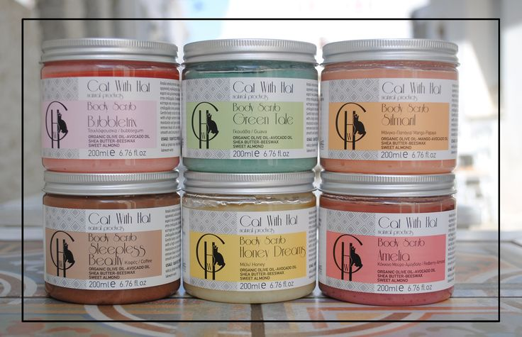 ▲Cat with Hat▲Body Scrubs▲ ~Bubbletrix~Green Tale~Silmaril~Sleepless Beauty~Honey Dreams~Amelia http://www.catwithhat.gr