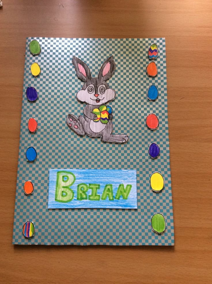 Little baby Brian's card that I made for his Easter