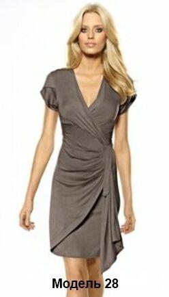 Платье в греческом стиле - выкройка