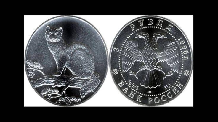Инвестиции в серебряные монеты