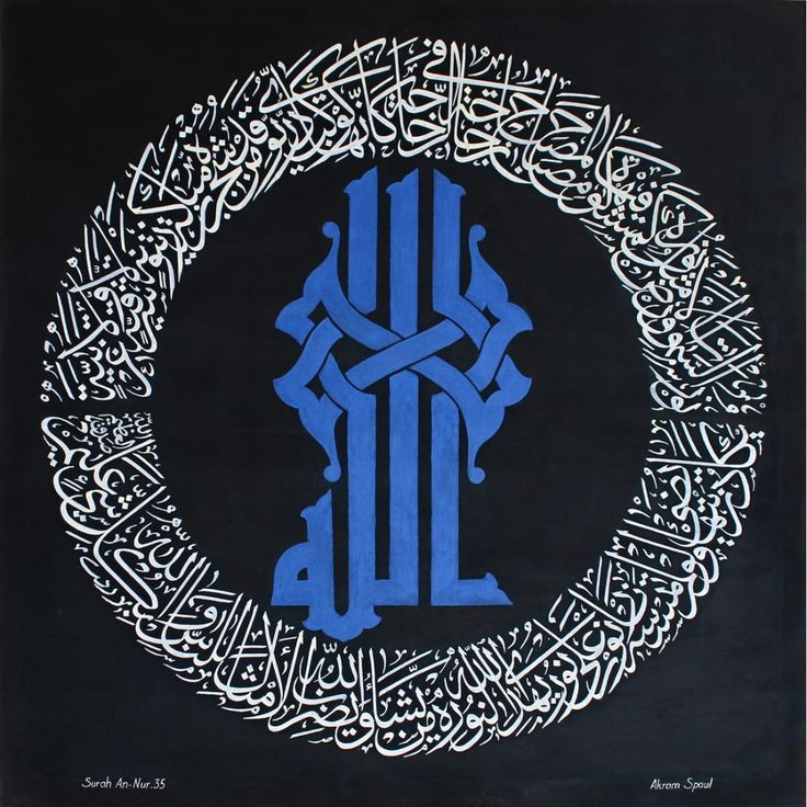 Akram-Spaul-Painting-009-1100x1100.jpg (1100×1100)