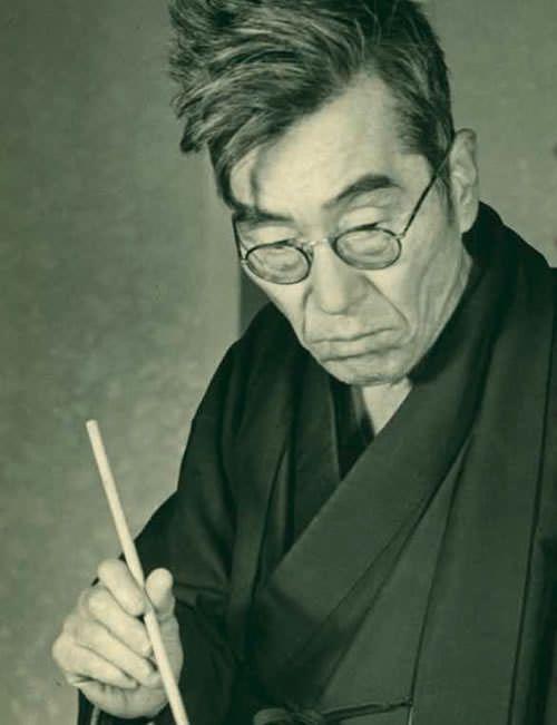 Aizu Aichi 会津八一 (1881-1956).