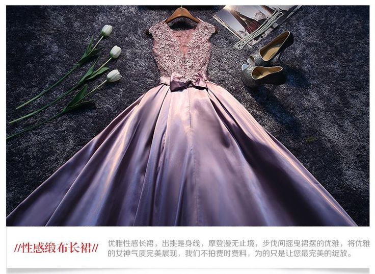 Brand Design Prom Dresses 2016 Illusion Bodice Lace Formal Prom Dresses Women Evening Events Dresses Ball Growns Prom Dress Patterns Prom Dress Shops Uk From Omelyfashion, $65.33| Dhgate.Com