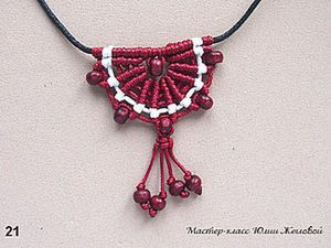 Weaving a Semicircle Macrame Pendant with Beads | Livemaster - handmade