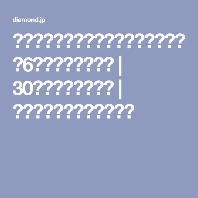 ネイティヴに通じる英語になる「たった6個の正しい発音」 | 30分で英語が話せる | ダイヤモンド・オンライン