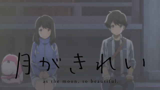 tsuki~atte,, Huh?? ;)
