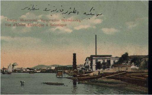 Selanik Elektrik Fabrikası 1911