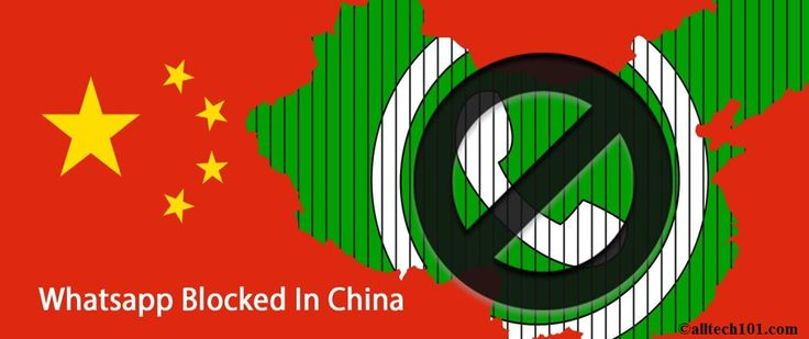 Guess which new app has been banned from China now? @WhatsApp . #newsintweets #china #chinatown #banned #whatsapp #facebook #instagram #techno #tech #news #news