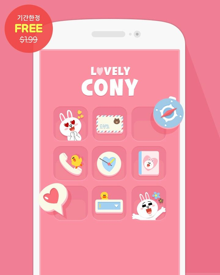 lovely cony decopack