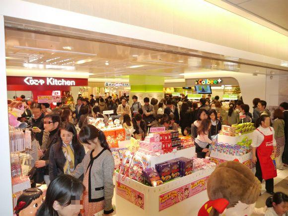 124 best shopsjapan images on pinterest japan trip tokyo 124 best shopsjapan images on pinterest japan trip tokyo restaurant and tokyo fandeluxe Document