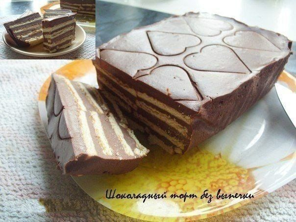 Шоколадный торт без выпечки » Кулинарные рецепты