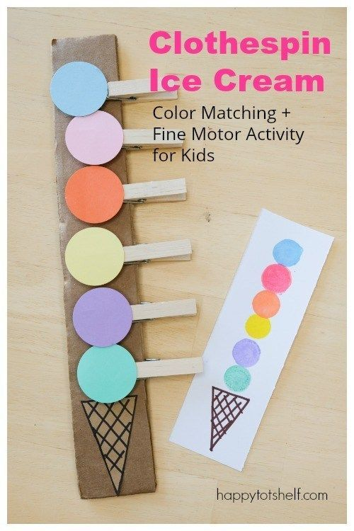 Ice Cream Color and Counting Activity for Toddlers and Preschoolers