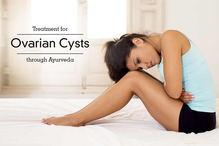 #Natural #Treatment for #Ovarian #Cysts without #Surgery