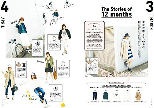 Amazon.co.jp: 田中里奈スタイルブック『ALL about RINA』: 田中 里奈: 本