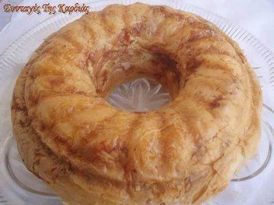 Κασερόπιτα σε φόρμα - Special pie with kaseri cheese