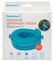 Рокси Кидс дорожный горшок надувной со сменными пакетами  — 459р.  Дорожный горшок PocketPotty идеально подойдет для путешествий или длительных прогулок с ребенком.     Это надувная модель, которая обладает сразу несколькими преимуществами: невероятной компактностью, продуманной практичностью и комфортной конструкцией. Используя PocketPotty, вы сможете без труда обеспечить своему малышу комфорт и безопасные гигиенические условия для справления естественных нужд в общественных местах и любом…