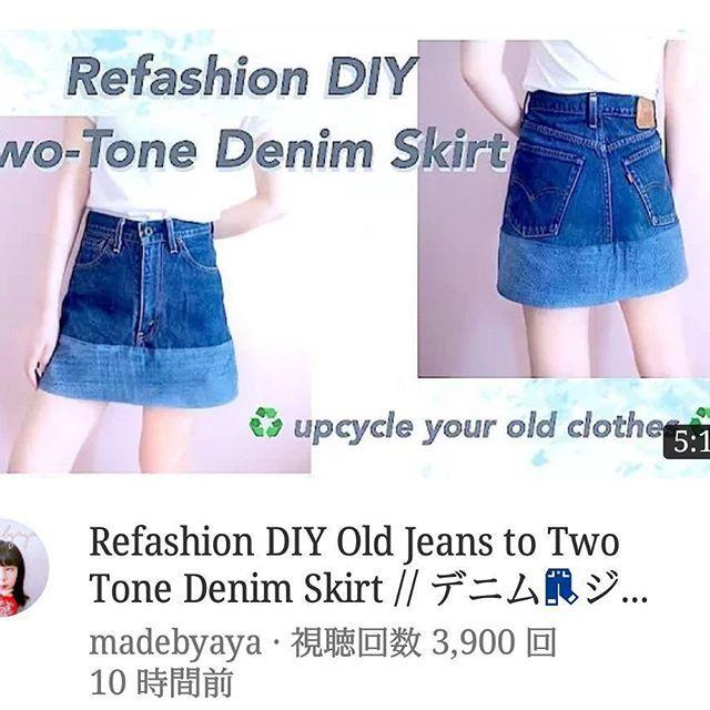 new🎥✂💓🙌 #sewing #diy #sewingproject #refashion #upcycle #thrift #jeans #denim #skirt #denimskirt #tutorial #howto #お裁縫 #リメイク #デニム #ジーンズ #ソーイング #手作 #裁縫 #衣服 #縫製 #리폼 #데님 #청치마 #청바지 #만들기 #바느질