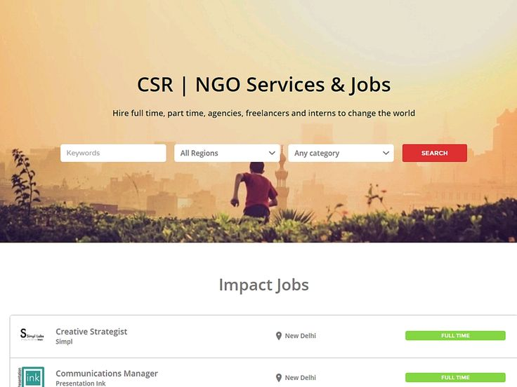 I Impact India has launched the CSR job board we've all been waiting for, curated to fit change makers with impact jobs in India.