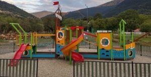 science fun park KkaraVaki , Εκπαιδευτικό Πάρκο