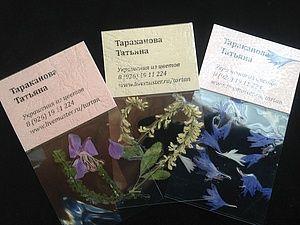 EREDETI, kártyák   Megfelelő Masters - Kézzel készített, Kézzel készített