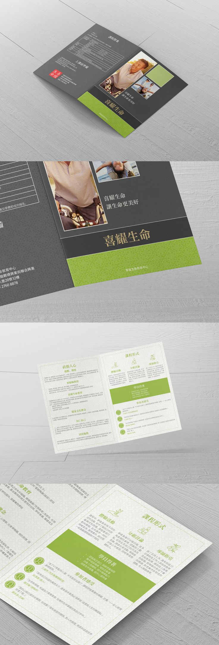 Another cool thing from our studio. #brochure #education #modern #print #branding #brochure #traditional #layout #printdesign #hongkong #indesign #bifold #illustrator #photoshop