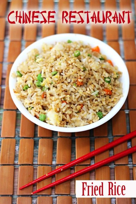 Copycat Chinese Restaurant Fried Rice Recipe. Tastes just like what you enjoy at the buffet!