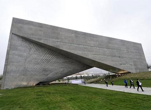 The Center Roberto Garza Sada building designed by Tadao Ando for the University of Monterrey in San Pedro Garza Garcia, Mexico. 2013