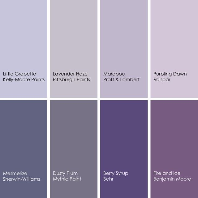 Lovely Lavender Paint Color #11 Sherwin Williams Gray