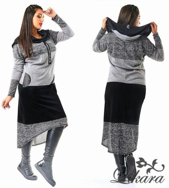Стильное спортивное удлиненное платье ассиметрия с капюшоном широкие полосы черно-серое