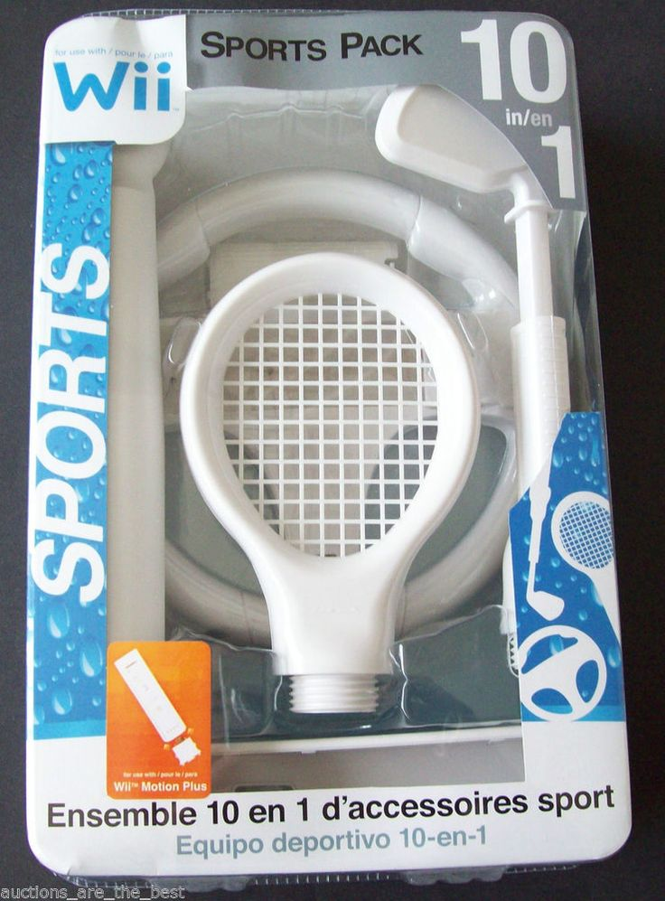Hipstreet 10-In-1 Sports Pack for use with Wii & Wii Motion Plus *FREE SHIPPING* #Hipstreet