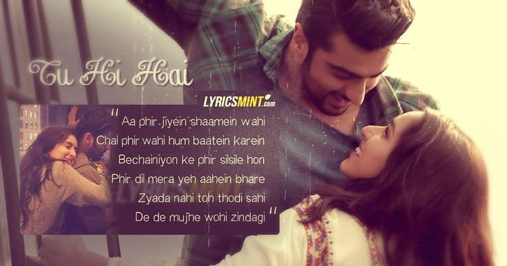 Tu Hi Hai Lyrics from Half Girlfriend - The song is sung & composed by Rahul Mishra with lyrics by Laado Suwalka featuring Arjun Kapoor & Shraddha Kapoor.