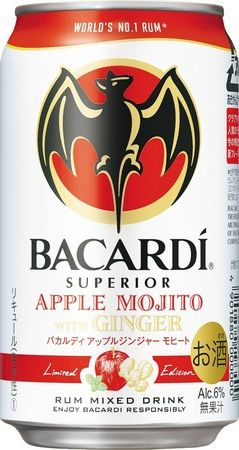 1000+ images about on Pinterest | Bacardi rum, Cuba and ...
