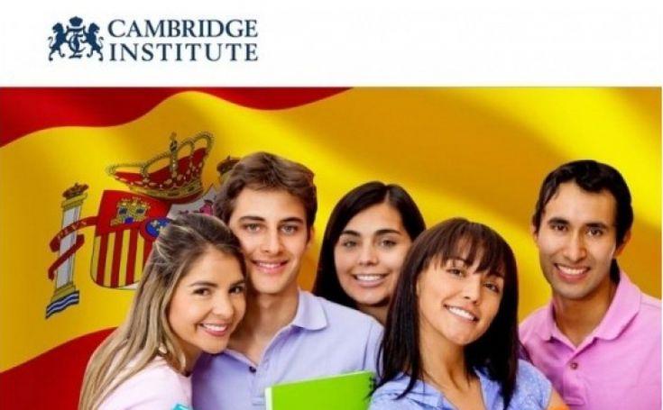 Invata Spaniola cu Institutul Cambridge! Curs de limba spaniola (de la nivelul A1.I la nivelul B2.III)- 60 de ore, cu durata de 6 luni, pentru doar 130 RON in loc de 2025 RON  Vezi mai multe detalii pe Teamdeals.ro: Reduceri - Invata Spaniola cu Institutul Cambridge! Curs de limba spaniola (de la nivelul A1.I la nivelul B2.III)- 60 de ore, cu durata de 6 luni, pentru doar 130 RON in loc de 2025 RON | Reduceri & Oferte | Teamdeals.ro