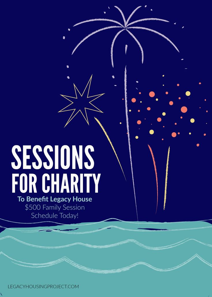 Family Beach Sessions for Charity - Ponce Inlet, FL