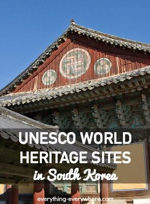 South Korea (also known as The Republic of Korea) currently has 10 UNESCO World Heritage Sites. This includes 9 cultural sites and 1 natural site.
