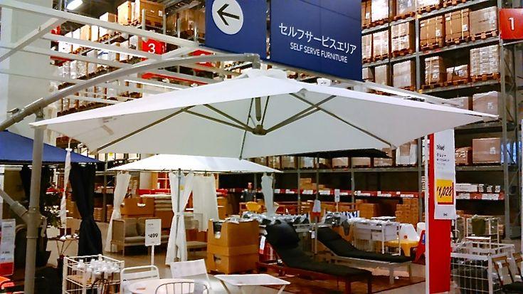IKEA ハンギングパラソル250cmBAGGONバッゴーン3