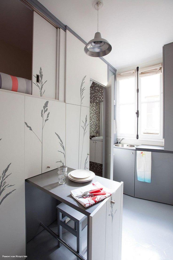 Квартира площадью 8 кв. метров в Париже Архитекторы Kitoko Studio доказали, что даже крошечное пространство может быть пригодно для жизни. Площадь этой квартиры в Париже составляет всего 8 кв. метров! Расположенная на верхнем этаже красивого дома, она является частью служебных помещений.