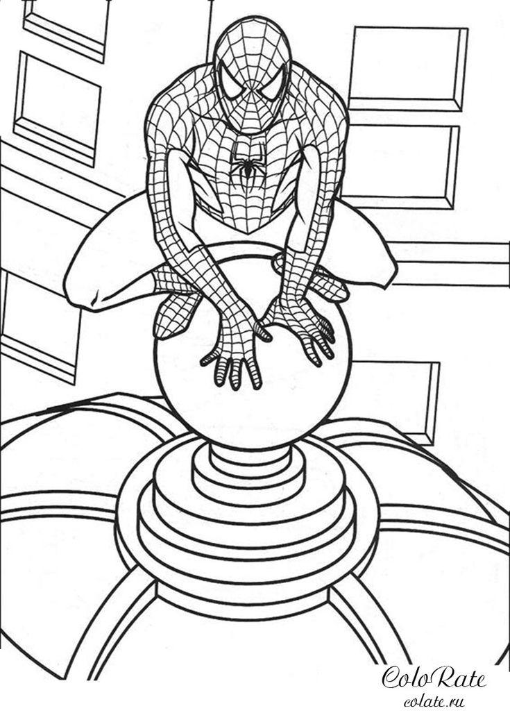 Супергерой на крыше - высококачественная раскраска из ...