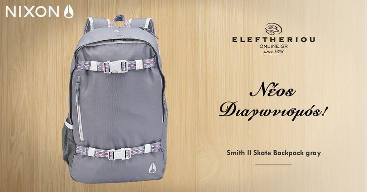Eleftheriouonline.gr Νέος Διαγωνισμός! Χαρίζουμε μια σπορ τσάντα πλάτης Nixon Smith II Skate Backpack gray!! Οι όροι μας απλοί! Kάντε like, comment & share στη φωτογραφία του διαγωνισμού μας.