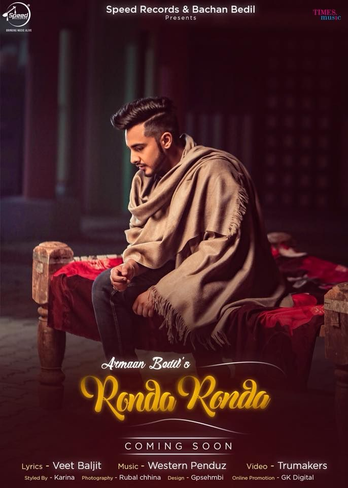 Ronda Ronda mp3 song belongs new punjabi songs, Ronda Ronda