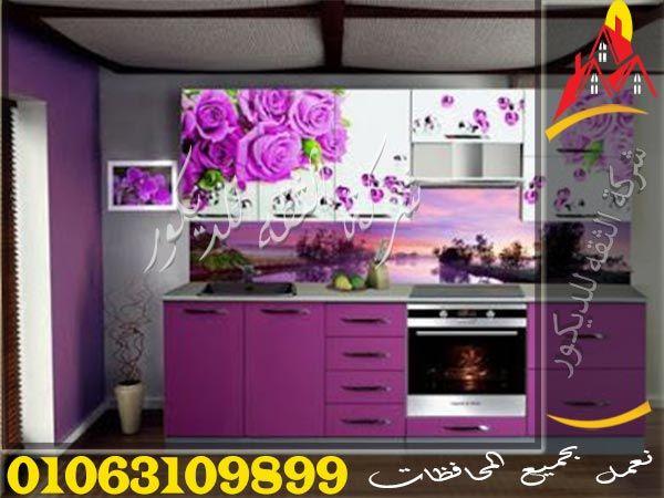 الوان واشكال مطابخ اكريليك Kitchen Furniture Design Kitchen Room Design Kitchen Design