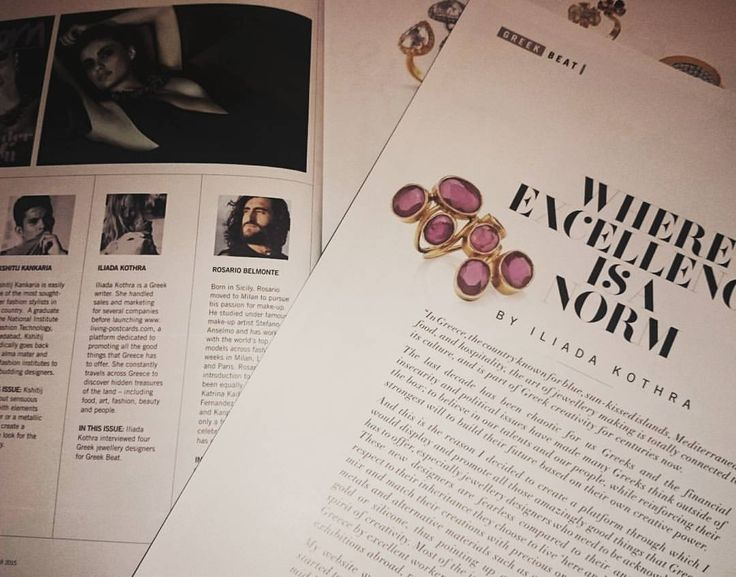 My first article in Adorn Jewellery magazine about Living Postcards and Greek Designers. A first presentation of Elena Votsi. Christina Soubli. Regina Trifeau. Voula Karampatzaki A big thanks to designers that trust us.