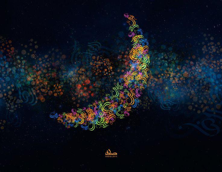 Ramadan7 by sadiq2011