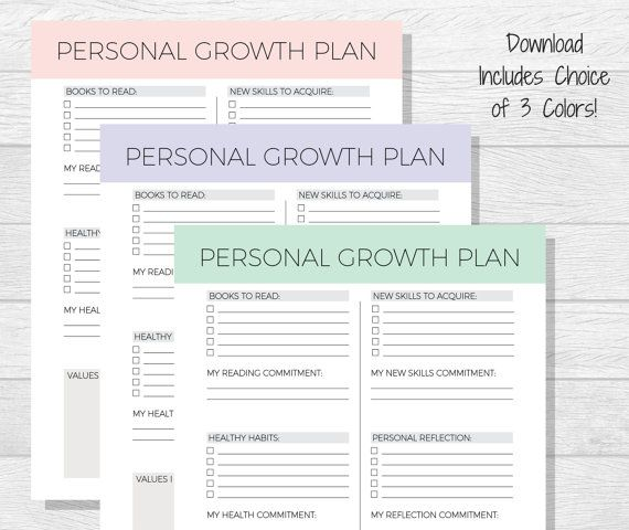 Personal Growth Plan Printable Personal Development Goal personal development worksheet