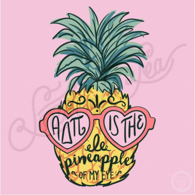 Alpha Delta Pi | ADPi | ADPi is the Pineapple of my Eye | Tropical T-Shirt Design | South by Sea | Greek Tee Shirts | Greek Tank Tops | Custom Apparel Design | Custom Greek Apparel | Sorority Tee Shirts | Sorority Tanks | Sorority Shirt Designs