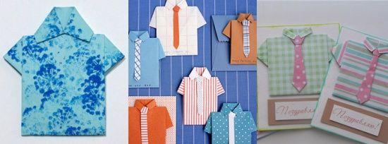 Открытка для дедушки своими руками рубашка