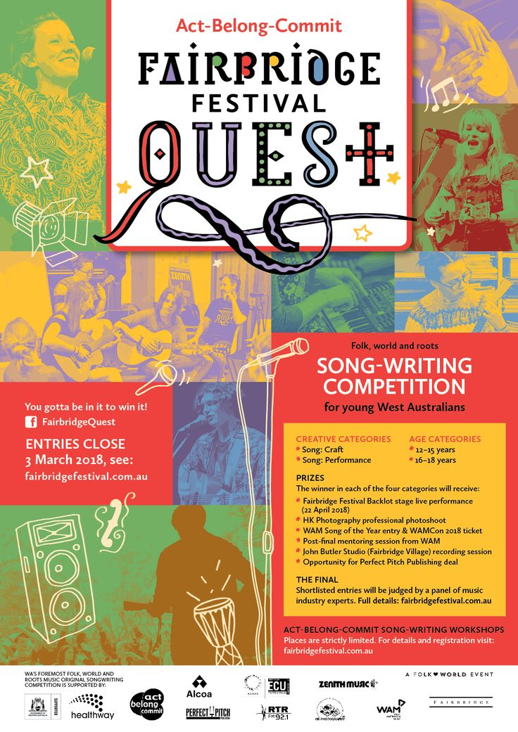 2018 Act-Belong-Commit Fairbridge Festival Quest flyer/poster