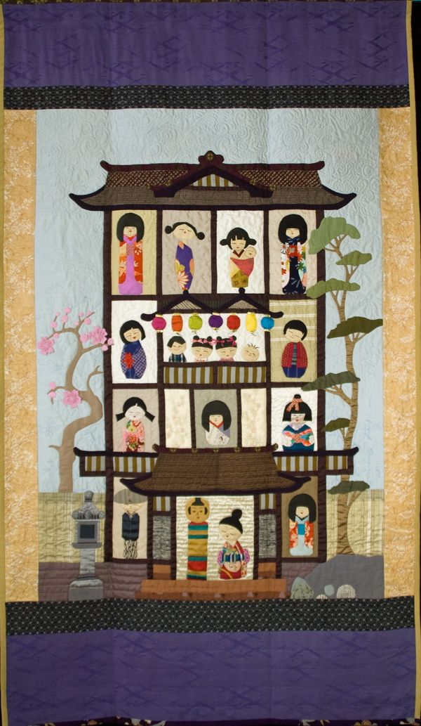 """""""Kokeshi Doll's House"""" by Julie Haddrick. 2009, South Australia Quilters Guild"""