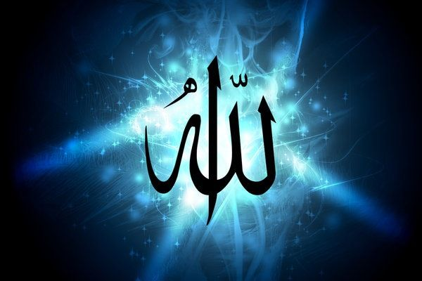 Pin On الله القادر الله الباسط ربنا الله الله أكبر ربي